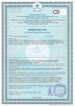ЭкотритМ-11(ECOTREAТ) кан.22кг